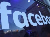 Около 10 лет существовала позволяющая взломать любой аккаунт Facebook уязвимость