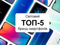 Смартфоны компании vivo вошли в топ-5 самых востребованных устройств на мировом рынке