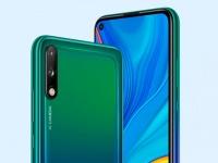Компания Huawei опубликовала отчет о финансовых результатах  за 2019 год