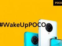 Город засыпает, просыпается Poco. Первый тизер Poco F2?