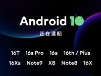 Десять смартфонов Meizu получат Flyme 8.1 на Android 10