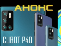 Анонс Cubot P40 - 4G смартфон с Sony IMX486 + 5 Мпикс. макро, NFC, 4200 мАч, 4/128 ГБ памяти за $89