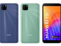Huawei Y5p с Android 10 и стильным дизайном скоро в Украине за 2499 гривен
