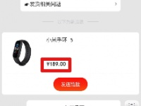 Xiaomi Mi Band 5 станет настоящим хитом. Стала известна стоимость браслета