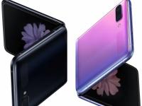 Новая дата анонса Samsung Galaxy Note 20 и четвертая новинка Unpacked