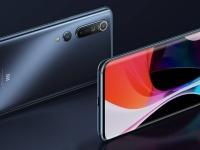 Xiaomi Mi 10 Pro+ получит 12-кратный оптический зум и 120-герцевый экран