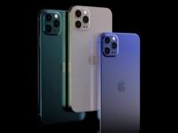 Не 4, а 6 iPhone 12: младшая 4G-модель обойдётся в скромные $549?