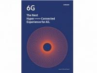 Samsung назвала сроки появления сетей 6G. Первые коммерческие сети появятся раньше, чем через 10 лет