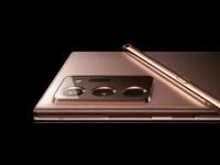 Среди вариантов Galaxy Note 20 Ultra нашлась версия без поддержки 5G