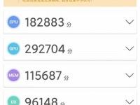 Xiaomi Mi 10 Pro Plus взорвал рейтинг AnTuTu