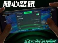 Xiaomi показала несколько особых навыков предстоящего Black Shark 3S