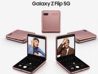 Обновлённый Samsung Galaxy Z Flip c поддержкой 5G уже доступен для предзаказа