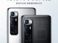 Новый король мобильной фотографии Xiaomi Mi 10 Ultra оказался настоящим хитом