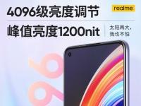 Realme X7 получит экран действительно флагманского уровня