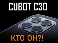 Cubot C30 - бюджетный камерофон с 8 ГБ ОЗУ. Видео АНОНС