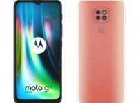 Moto G9+ носит кодовое имя Odessa