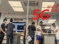 Базовые станции 5G потребляют слишком много электроэнергии, поэтому в Китае их стали выключать на ночь