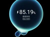 Huawei Mate 40 будет заряжаться на 40% быстрее предшественника