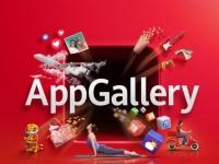Экосистема Huawei Mobile Services и магазин приложений AppGallery: осенние обновления 2020