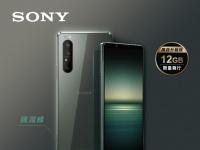 Sony представила лучшую версию Xperia 1 II