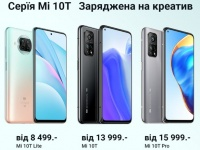 Xiaomi представляют в Украине серию Mi 10T - трио лучших в своем классе, для лучших