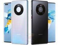 Немецкий Amazon раскрыл стоимость Huawei Mate 40 Pro за сутки до анонса