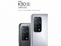 Redmi K30S — самый дешёвый флагман на базе Snapdragon 865