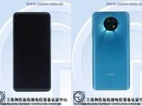 Абсолютно новые Redmi Note 9 и Redmi Note 9 Pro на первых фотографиях