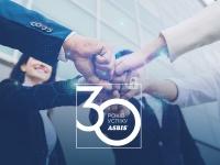 ASBIS GROUP - Один из крупнейших IT-дистрибьюторов в ЕМЕА отмечает 30-летие деятельности на рынке