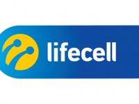 lifecell объявляет результаты 3 квартала 2020 года: компания вышла на чистую прибыль