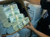 В США представлена программа для управления арестованной криптовалютой