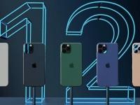 iPhone 12: приятный сюрприз от сурового 2020 года