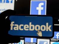 Facebook выпустит криптовалюту Libra в январе