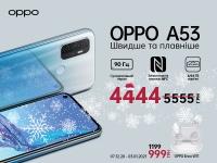 Время покупать рождественские подарки: в ОPPO объявили праздничные скидки на гаджеты в Украине