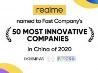 realme вошел в список 50 самых инновационных компаний Китая