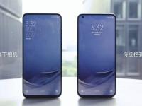 Названо главное отличие Xiaomi Mi 11 от Xiaomi Mi 11 Pro