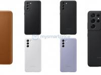 Официальные чехлы для Samsung Galaxy S21 на пресс-фото