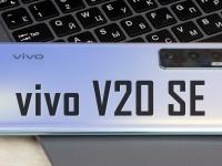 vivo V20 SE - смартфон, который понравится! Видео обзор