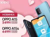 Влюбиться можно: скидки на топовые гаджеты от OPPO AED Украина