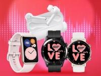 Компания Huawei подготовила специальное предложение на свои продукты ко Дню святого Валентина