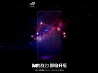 Игровой смартфон ASUS ROG Phone 5 предстал в Geekbench с 16 Гбайт оперативной памяти