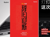 Ноутбуки RedmiBook Pro выходят 25 февраля: CPU Intel и AMD, GeForce MX450, два размера