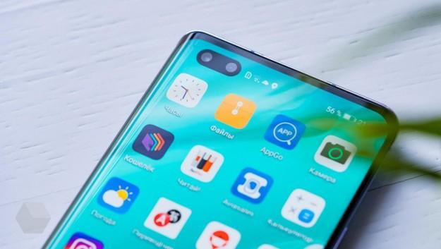 Эти смартфоны Huawei и Honor получили стабильные EMUI 11 и Magic UI 4