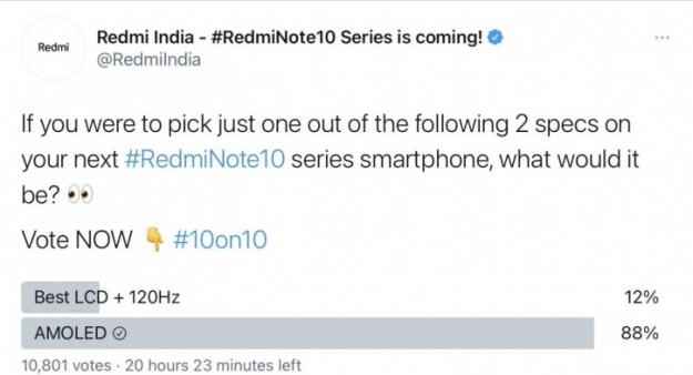 Xiaomi объявила дату анонса серии Redmi Note 10