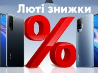 vivo объявляет о промо цене на флагманскую серию X50