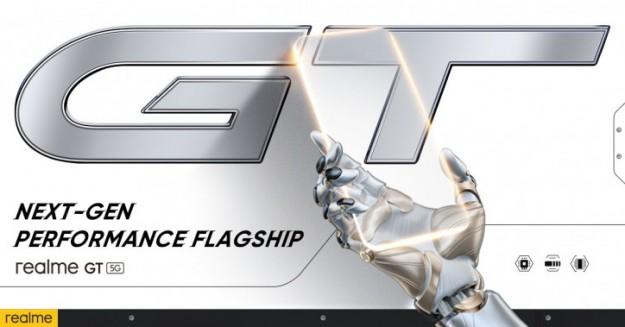 Официально: Realme GT - следующий флагман китайской компании