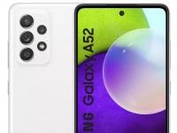 Samsung объявила дату презентации «потрясающих» Galaxy A52 и A72