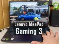 Видео. Lenovo IdeaPad Gaming 3 - доступные игры с GeForce GTX 1650 Ti. Обзор и впечатления
