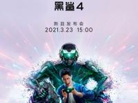 Xiaomi объявила дату анонса геймерского Black Shark 4 Pro