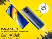 Скоро в Украине: смартфоны POCO F3 и POCO X3 Pro от 6499 грн
